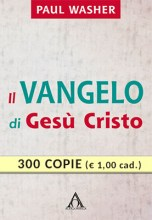 Il-Vangelo-di-GC_300copie